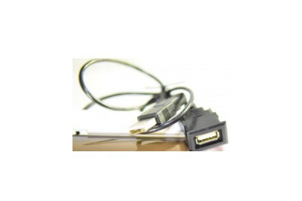 USBM4 / USB Marine Charger w/ 4 Connector Use w/ Bkmck2000B & Bkmck2000W