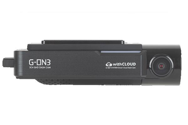 G-ON3 / 3-CHAN DASHCAM, QHD FRONT, 1080P INTERIOR & REAR, 128GB, WIFI